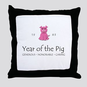 """""""Year of the Pig"""" [1983] Throw Pillow"""